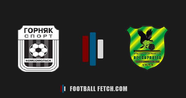 Hirnyk-Sport VS Prykarpattia thumbnail
