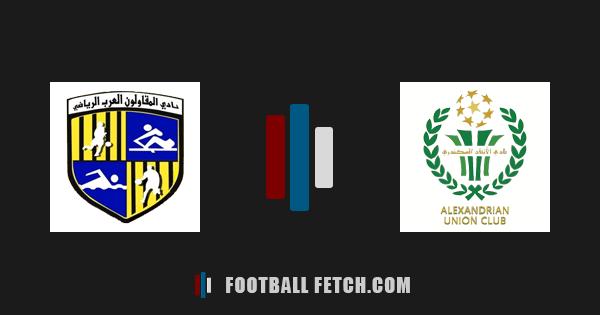 Al Mokawloon VS Al Ittihad thumbnail
