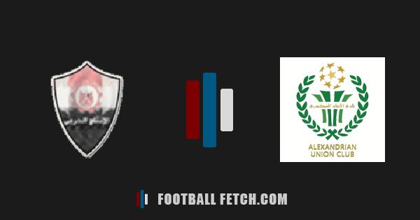 El Entag El Harby VS Al Ittihad thumbnail