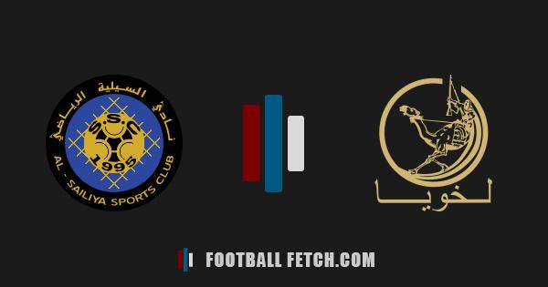 Al Sailiya VS Al Duhail thumbnail