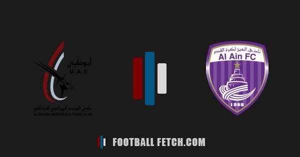 Al Wahda VS Al Ain thumbnail